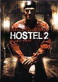Hostel 2...