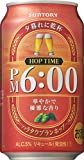 サントリー 新ジャンル ホップタイム PM6:00 (夕暮れに乾杯) 350ml×24本