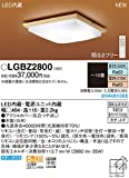 Panasonic(パナソニック電工) 和風LEDシーリングライト 調光・調色タイプ 適用畳数:~10畳 ※5年保証※ LGBZ2800