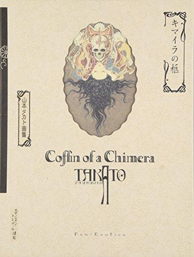 Takato Yamamoto - Coffin of a Chimera, by Takato Yamamoto
