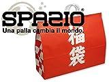 【2015福袋】 「2015スパッツィオ福袋」 PA0015