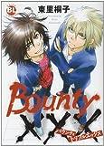 bountyxxx  / 東里 桐子 のシリーズ情報を見る