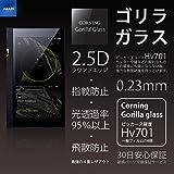 【JGLASS】ゴリラガラス ONKYO DP-X1 強化ガラス 液晶保護フィルム DP-X1 強化保護ガラス 硬度9H 0.23mm 保護フィルム 保証あり