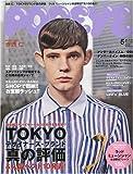 POPEYE (ポパイ) 2009年 05月号 [雑誌]