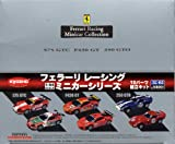 京商 1:64スケール フェラーリ レーシング ミニカーシリーズ 1BOX【10パーツ組立キット】