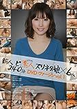 DVDヴァージン vol.1