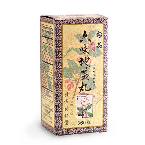 new-tong-ren-tang-liu-wei-di-huang-wan-six-flavor-rehmanni-360-pills-by-tong-ren-tang
