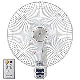 山善(YAMAZEN) 35cm壁掛扇風機 (リモコン)(風量4段階) 入切タイマー付 ホワイト YWX-K353(W)