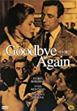 Goodbye Again (1961) Ingrid Bergman - Yves Montand - Anthony Perkins (Import - NTSC All Regions DVD)