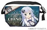Su conejo pedido sea ?? bolsa de mensajero reversible Chino