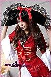 今大変人気なイングランド風 海賊女のコスチューム