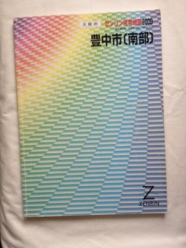 ザッツ・エンタテインメント [VHS]