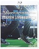 福山☆夏の大感謝祭 俺とおまえのStadium Liveリクエス...[Blu-ray/ブルーレイ]