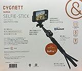 CYGNETT GoStick 自撮り棒 ワイヤレスBLUETOOTHボタン 三脚用部品付 アウミニウム素材 SELIFIE-STICK
