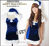 青いサンタクロース コスチューム コスプレ ハロウィン クリスマス 仮装 レディース ワンピース サンタ帽子