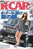 K-CAR (Kカー) スペシャル 2009年 09月号 [雑誌]