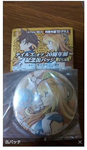 Tales of the 20th Anniversary Exhibition limited cans batch Mira (Ps3 Clone Console compare prices)