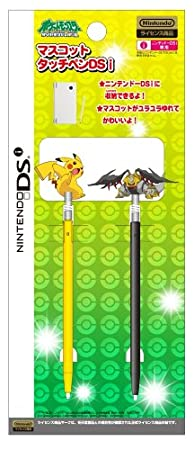 Pokemon Diamond Pearl Double Pack Stylus Pen For Dsi Only - Pikachu / Giratina