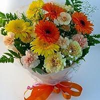 551【父の日ギフト6/13から6/15のお届け】スタンド型花束・ブーケ型アレンジメント・ビタミン系