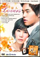 Lovers Korean Drama 9 Dvds Wenglish Subtitles