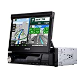 (D713GVY)7インチ WinCE6.0 1DIN カーナビ DVDプレーヤー 最新8G観光地図カード付 ZENRIN るるぶDATA METRO風インタフェース Bluetooth ラジオ USB SD対応 ドライブレコーダー連動可
