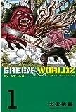 GREEN WORLDZ(1)