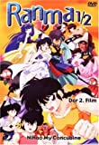 Ranma 1/2 - Film 2: Nihao My Concubine