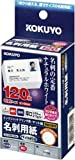 KOKUYO インクジェットプリンタ用名刺用紙(両面マット紙・厚口) 名刺サイズ 120枚 ナチュラルホワイト KJ-VHA120W