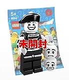 未開封 レゴ ミニフィギュア シリーズ2 パントマイマー (8684 LEGO Minifigure Series2)