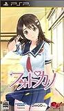 フォトカノ(2011年夏発売予定) 特典 初回特典:ねんどろいどぷち1体付き
