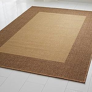 Amazon Com Ikea Dragor Rug Flatwoven Beige Light Brown