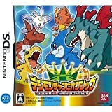 Digimon Championship [Japan Import]