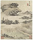 INK WASH Framed Black and White Chinese Painting Natural View Artwork Wall Art Picture Decorations Decor for Office Living Room and Bedroom Ready to Hang