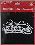 Disney My Other Car is a Monorail Vinyl Window Decal - Disney Theme Park EXCLUSIVE