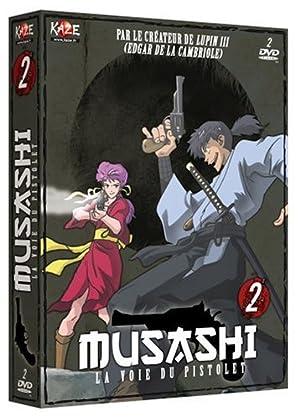 MUSASHI -GUN道- DVD-BOX