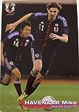 サッカー 日本代表チーム 2014年版 チップス 選手カード FW ハーフナー・マイク No.38