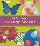 My First Book of Korean Words (Bilingual Picture Dictionaries) (Multilingual Edition)