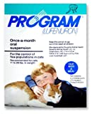 Program Oral Suspension For Cats 11-20 lbs, 6 Pack