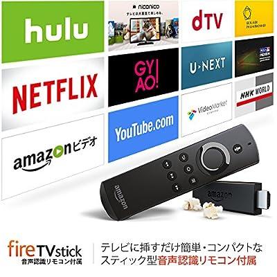 Fire TV Stick 音声認識リモコン付属