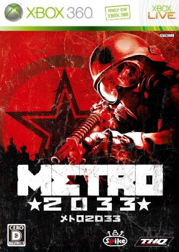 metro-2033import-japonais