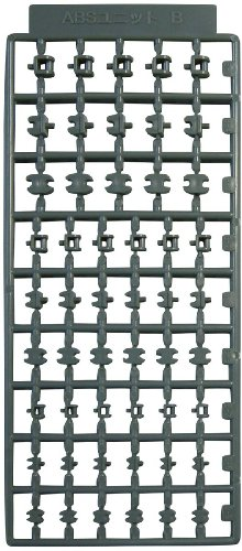 MSG Modeling Support Goods ABS unit 02 (H joint) gray (NON scale plastic kit) (japan import) - 1