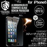 クリスタルアーマー アルミノケイ酸強化ガラス液晶保護フィルム For iPhone 5【強化ガラス液晶保護フィルム】