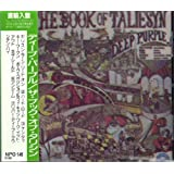 Book of Taliesyn ~ Deep Purple