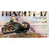 MENGモデル #MTTS-011/ 1/35 フランス ルノーFT-17 軽戦車 (リベット接合式砲塔) (プラモデルキット)