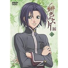 ��F�̌��� �� [DVD]
