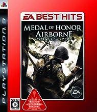 Medal of Honor Airborne EA Best Hits Japan Import