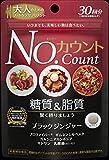 メタボリック ナンバーカウント(No.count) 22.5g(250mgx90粒) 30回分