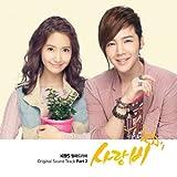 ラブレイン 韓国ドラマOST Part. 2 (KBS) (韓国盤)