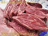専門店御用達!! 牛ハラミ2kg クオリチィの高い商品