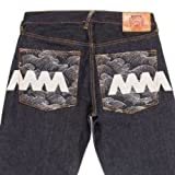 RMC Martin Ksohoh x 4A LIKE BLACK silver embroidered denim jeans REDM3785